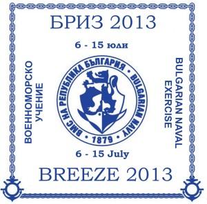 емблема Бриз 2013