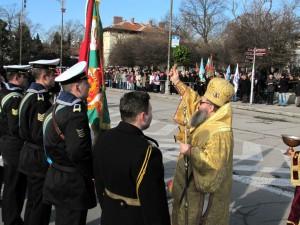 Снимка 1 Варна